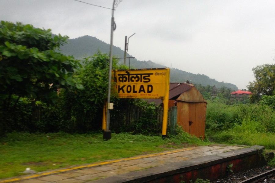 How to Reach Kolad